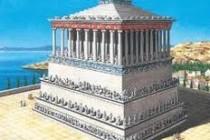 Галікарнаський мавзолей