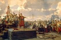 Основні повноваження вищих органів державної влади Війська Запорозького