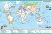 Географічні відкриття XV – першої половини XVII ст.
