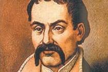Пилип Орлик (1672–1742)