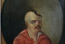 Яким (Яків) Сомко (?-1663)