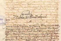 Глухівські статті 1669 р.