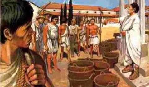 Розвиток господарства Риму в І–ІІ ст. н. е.
