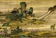 Давній Китай