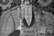 Мартин Небаба (?-1651)