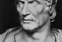Основні заходи, здійснені в період диктатури Сулли (83–79 рр. до н. е.)