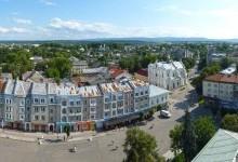 Дрогобич (Львівська область)
