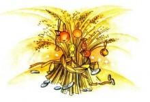 Свято збирання врожаю (Дідух)