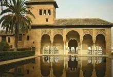 """Альгамбра – """"Червоний замок"""""""