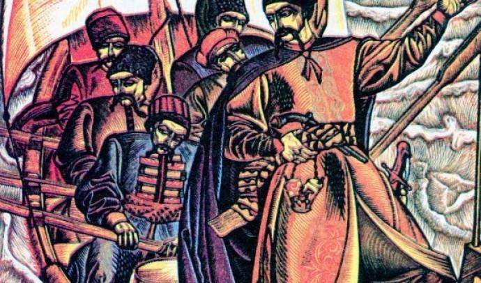 Становище Запорозької Січі в другій половині XVII ст.