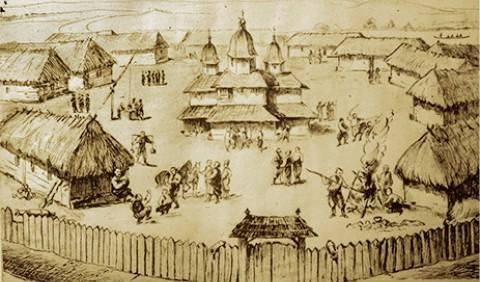 Запорозька Січ – осередок козацької державності
