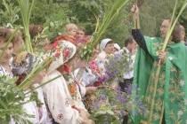 Зелені свята