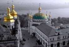 Зміни становища православної церкви у 20–30-х рр. XVII ст.