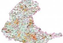 Карпатський регіон – історична довідка