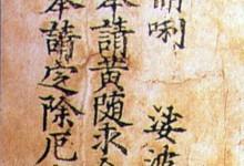Культура Давнього Китаю