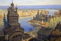 Характерні риси періоду становлення Київської Русі