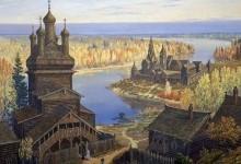Періодизація історичного розвитку Київської Русі