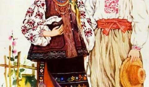 Класифікація українського народного одягу