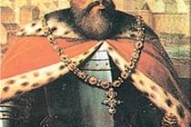 Галицько-Волинська держава за Лева Даниловича (1264–1301)