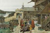 Князівське господарство за часів Київської Русі
