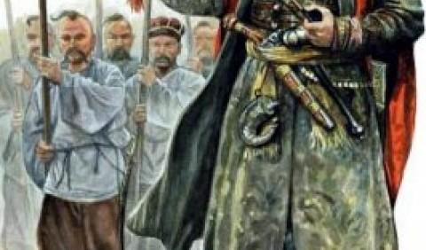 Соціальна структура населення Лівобережної Гетьманщини та Слобідської України другої половини XVII ст.