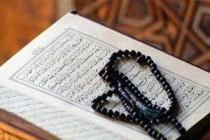 П'ять основних обов'язків прихильників ісламу