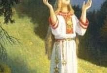 Лада (слов'янська богиня)