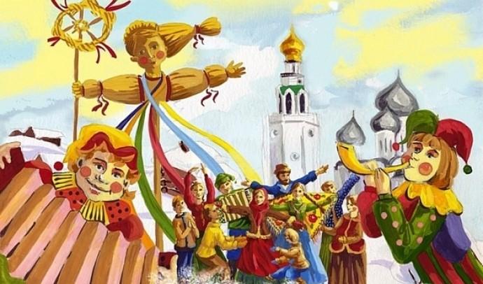 Масляна («Масниця», «Пущення», «Загальниця», «Сиропуст»)