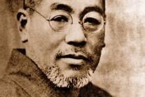 Мацуо Басьо (1644-1694)