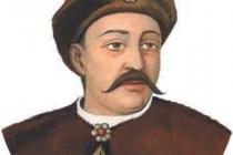 Михайло Дорошенко (?–1628)