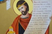 Основні події з історії Великоморавської держави