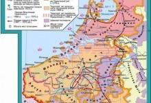 Становище Нідерландів у першій половині XVI ст.