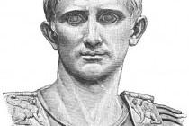 Нова система державного управління, створена за правління Октавіана Августа