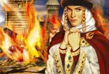 Особливості політики київської княгині Ольги (944–964)