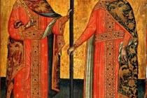 Олени й Костянтина