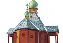 Основні засади політики польської влади стосовно православної церкви