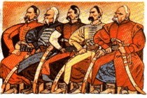 Особливості Запорозької Січі як форми державності (визначені О. Бойком)