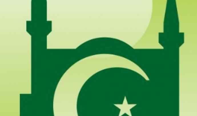 Особливості мусульманської культури