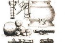 Іван Безпалий (?-1718)