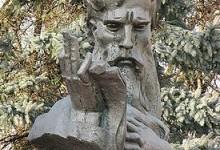 Іван Вишенський (між 1545–1550 – між 1621–1630)