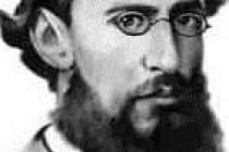 Панас Мирний (1849-1920)