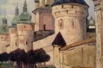 Передумови створення Київської Русі