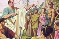 Основні верстви населення римського суспільства