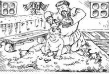 Пострижини (обряд)