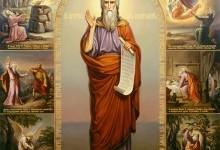 Пророка Іллі (2 серпня)