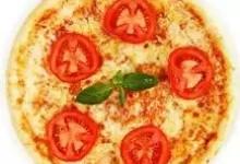 Піца «Вегетаріанська»