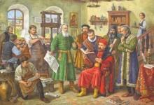 Реформаційні рухи в Україні