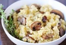 Ризото з грибами та овочами