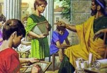 Виховання і навчання дітей у Давньому Римі