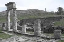 Античні міста-держави Північного Причорномор'я